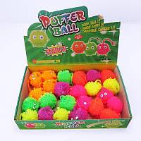Светящийся мячик попрыгунчик W09-298 4 цвета, маленький мяч ежик, мячик светящийся при ударе, попрыгунчик