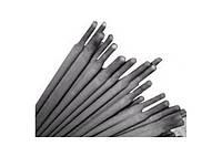 """Электроды для сварки чугуна, меди, алюминия """" Комсомолец-100"""" , Ø - 5 мм, 2.5 кг"""