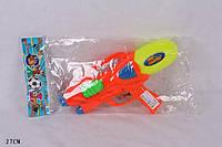 Детское водяное оружие 27см 2791-3 3 цвета, игрушечный пистолет на воду 27*15см, водяной пистолет