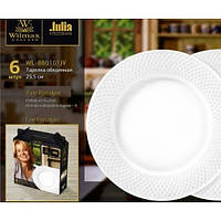 Набор обеденных фарфоровых тарелок 6 шт. Wilmax Julia Vysotskaya WL-880101-JV