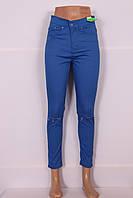 Женские цветные джинсы с высокой талией и прорезами на  коленях
