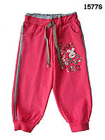 Спортивные штаны для девочки. 1-2 года (86 см)