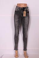 Женские джинсы HIT ME UP c завышенной талией (американка) !!!, фото 1