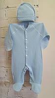 Комбинезон-человечек для новорожденных ажурный с шапочкой 56, голубой