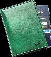 Обложка для паспорта Air Lux - зеленый