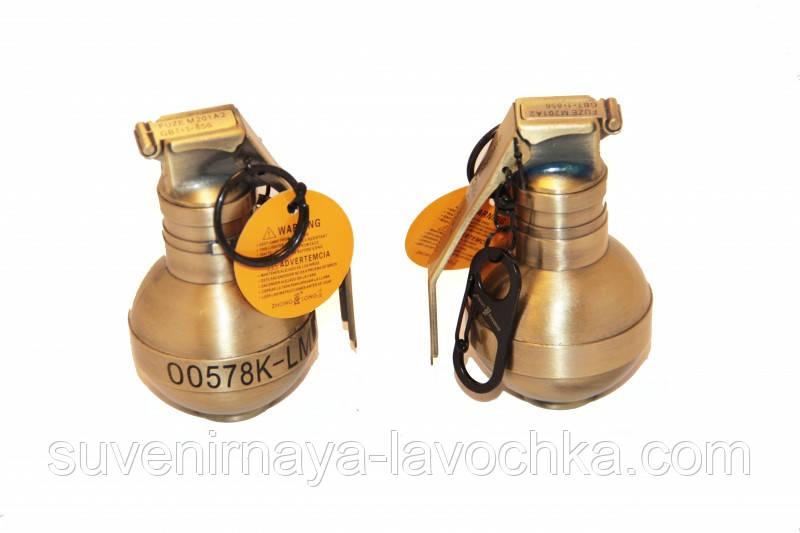 Зажигалка граната газовая сувенирная