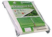 Агроволокно Агрин в пакетах П-17 1.6х10 и 3.2х5