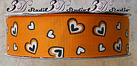 Лента репсовая декоративная оранжевая с рисунком сердечки шириной 2,5 см