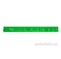 Линейка 30 см цветная Алгебра 1 Вересня 1-370358