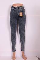 Женские  джинсы на высокой талии