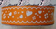 Лента репсовая декоративная оранжевая с рисунком белые сердечки шириной 2,5 см