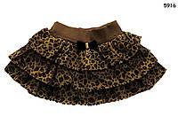 Леопардовая юбка для девочки. 86 см