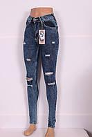 Женские  джинсы на талии с дырками, фото 1
