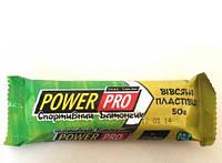 Power Pro Углеводный батончик, 50 грамм