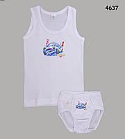 Комплект нижнего белья для мальчика. 4-5 лет