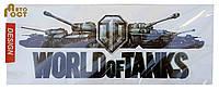 "Наклейка ""World of Tanks""  10*30см."
