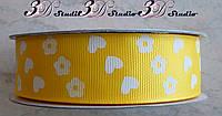 Лента репсовая декоративная желтая с рисунком сердца и цветы шириной 2,5 см