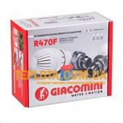 GIACOMINI R470FX003 - Термостатический угловой комплект 1)2*