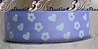 Лента репсовая декоративная сиреневая с рисунком сердца и цветы шириной 2,5 см