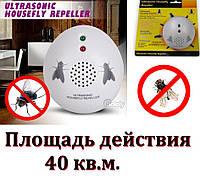 Ультразвуковой отпугиватель мух IXUS. Зона действия - 40 м.кв.