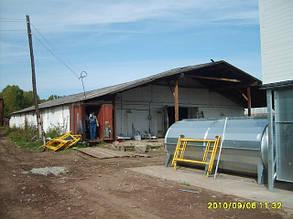 Сушилка Красноярский край