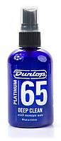 Dunlop Platinum 65 Deep Cleaner Глубокий очиститель