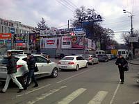 Призматроны в Днепропетровске, фото 1