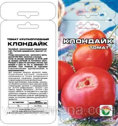 Томат Клондайк, 20 семян