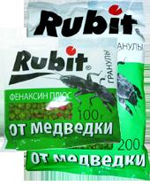 Рубит, 100г