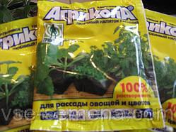 Агрикола для рассады, 50г
