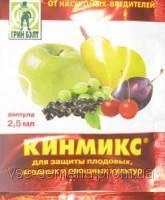 Кинмикс 2,5мл
