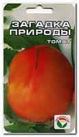 Томат Загадка Природы, 20шт., фото 1