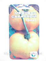 Томат Медово-Сахарный, 20шт.