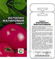 Томат Исполин Малиновый, 20семян