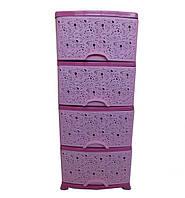 Комод пластиковый ажурный розовый на 4 ящика