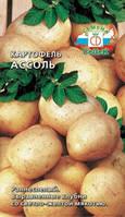 Картофель Ассоль, семена
