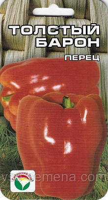 Перец сладкий Толстый Барон, 15шт.