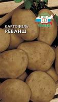 Картофель Реванш, семена