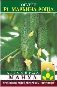 Огурец Марьина Роща F1, семена