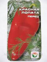 Перец сладкий Красная Лопата