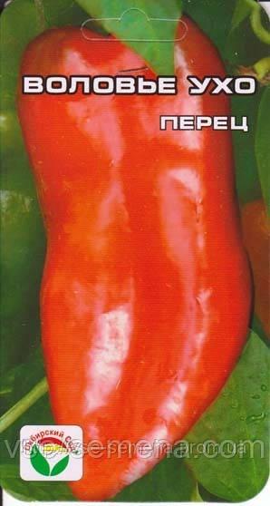 Перец сладкий Воловье Ухо, семена