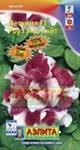 Петуния Роуз энд Уайт Ф1 махровая многоцветковая