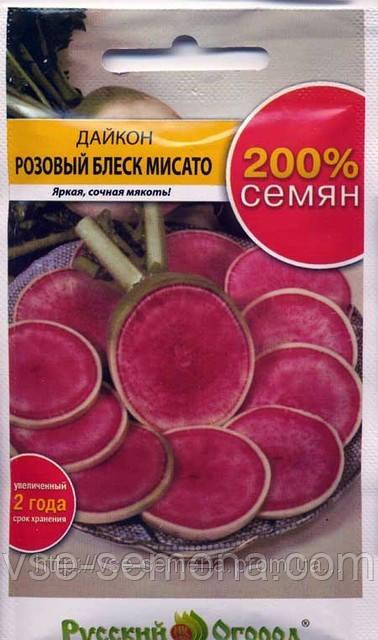 Дайкон розовый Блеск Мисато
