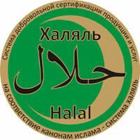 """""""Халяль"""" (Halal) - важный знак качества продукции Арт Лайф!"""