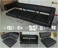 Модульный секционный диван для офиса, приемных, кафе, баров и т.д.