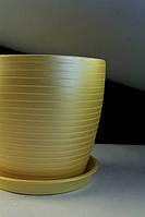 Цветочный горшок Серпантин желтого цвета