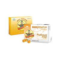 Рыбий жир в капсулах (Био Контур, Мурманск) – при авитаминозе, анемии,  сухости кожи,  ломкости волос и ногтей
