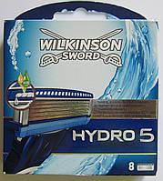 Кассеты Wilkinson Hydro 5, 8 штук в упаковке, из Германии