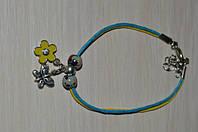 желтоголубой браслет с цветком и бабочкой