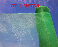 Рулонная москитная сетка, отрезная,  на метраж, ширина  0,9 м, разные цвета
